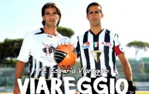 Festa grande a Viareggio: 2-0 al Frosinone e salvezza diretta
